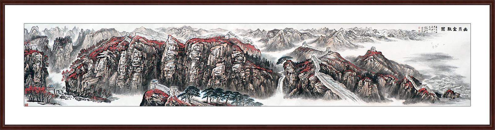 792457614_新买的房子装修想在客厅挂一副山水画 www.yczihua.com ...
