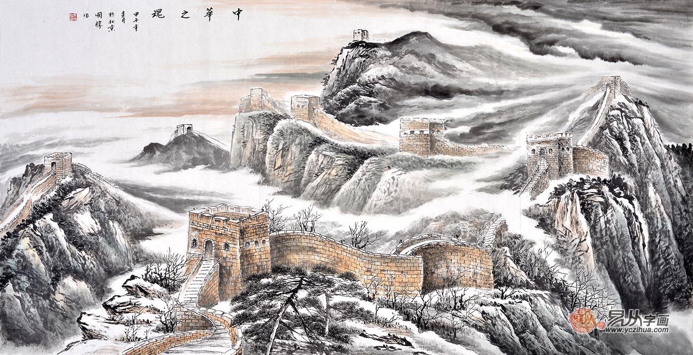 当代画家万里长城山水画作品欣赏 - 书法&绘画 - 华声