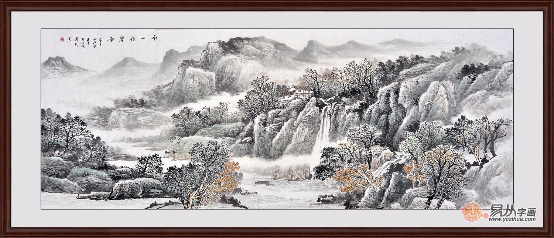 国画山水图片-客厅沙发墙壁装饰画