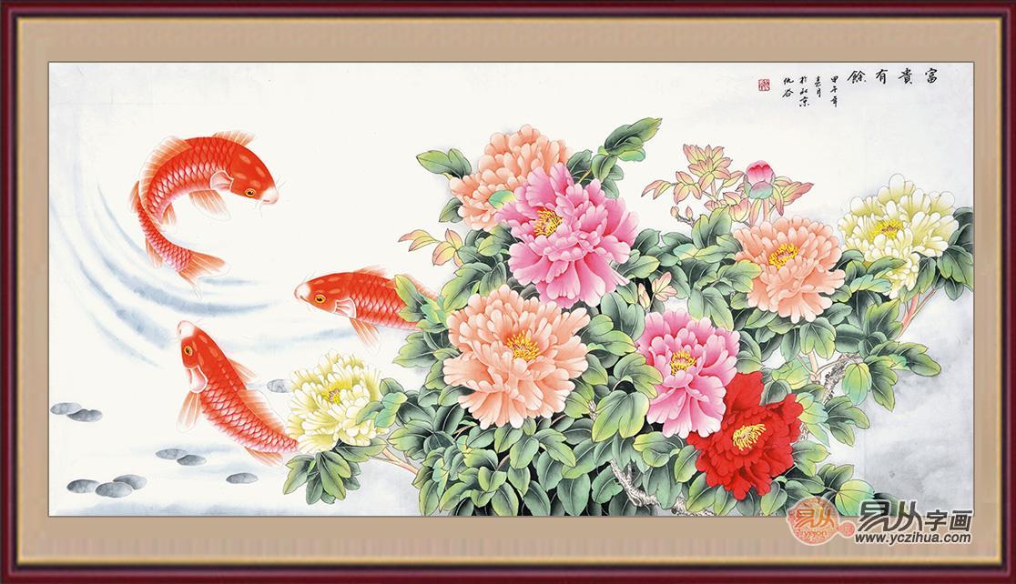 易从字画资讯 送给外国朋友什么礼物好 国画花鸟赠友人  牡丹是我国的