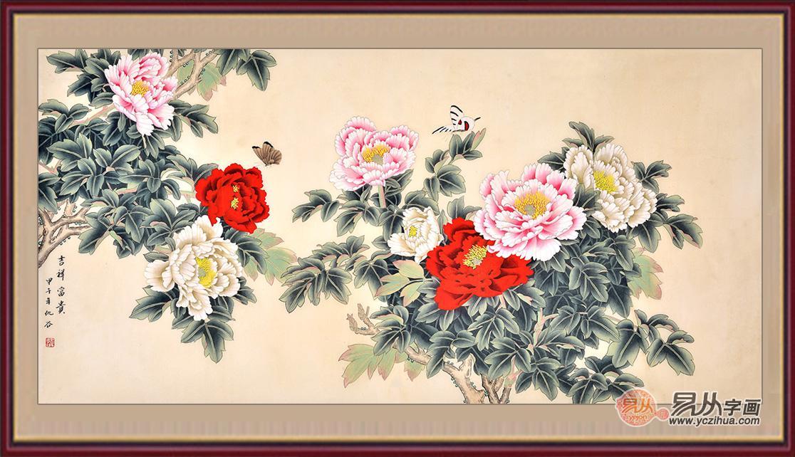 中式装修客厅挂画