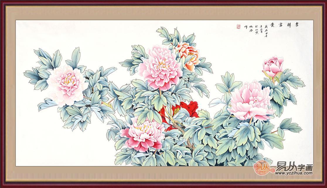 仇谷四尺横幅工笔花鸟画作品牡丹《吉祥富贵》图片