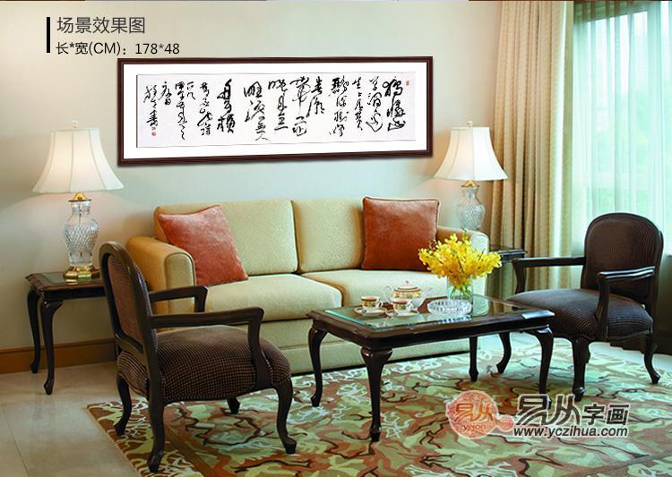 沙发背后挂什么画好; 欧式客厅挂什么画好