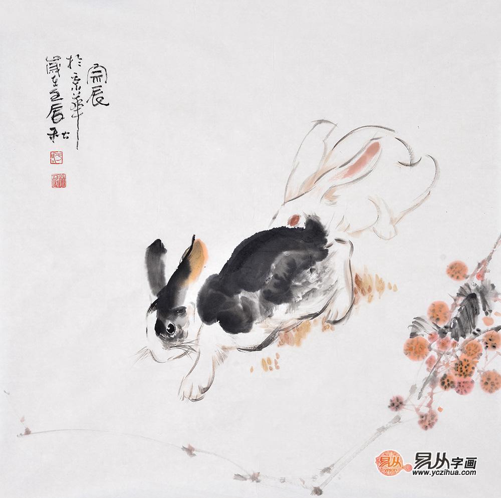 于宗辰四尺斗方动物花鸟画作品《兔子》欣赏