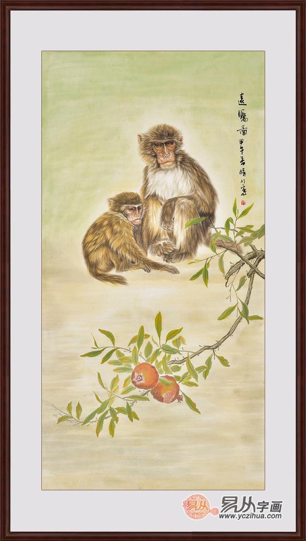 叶晴川四尺竖幅动物画作品猴子《远瞩图》 作品来源:易从网