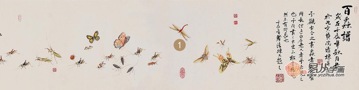 张清栋横幅长卷花鸟画鱼虫作品《百虫谱》