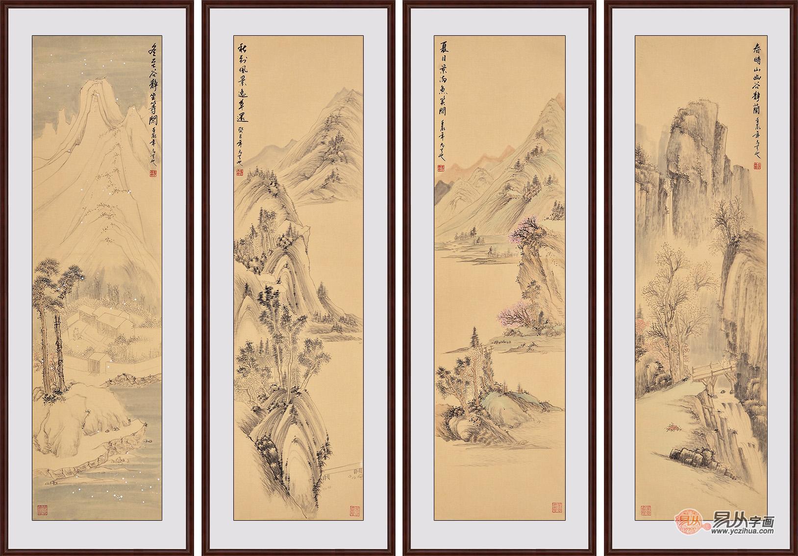 易天也四条屏山水画作品《春夏秋冬》作品来源:易从山水画