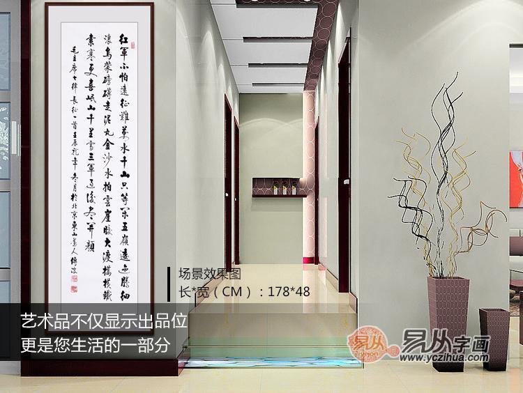 客廳入戶門墻上掛畫推薦:李傳波六尺對開豎幅書法