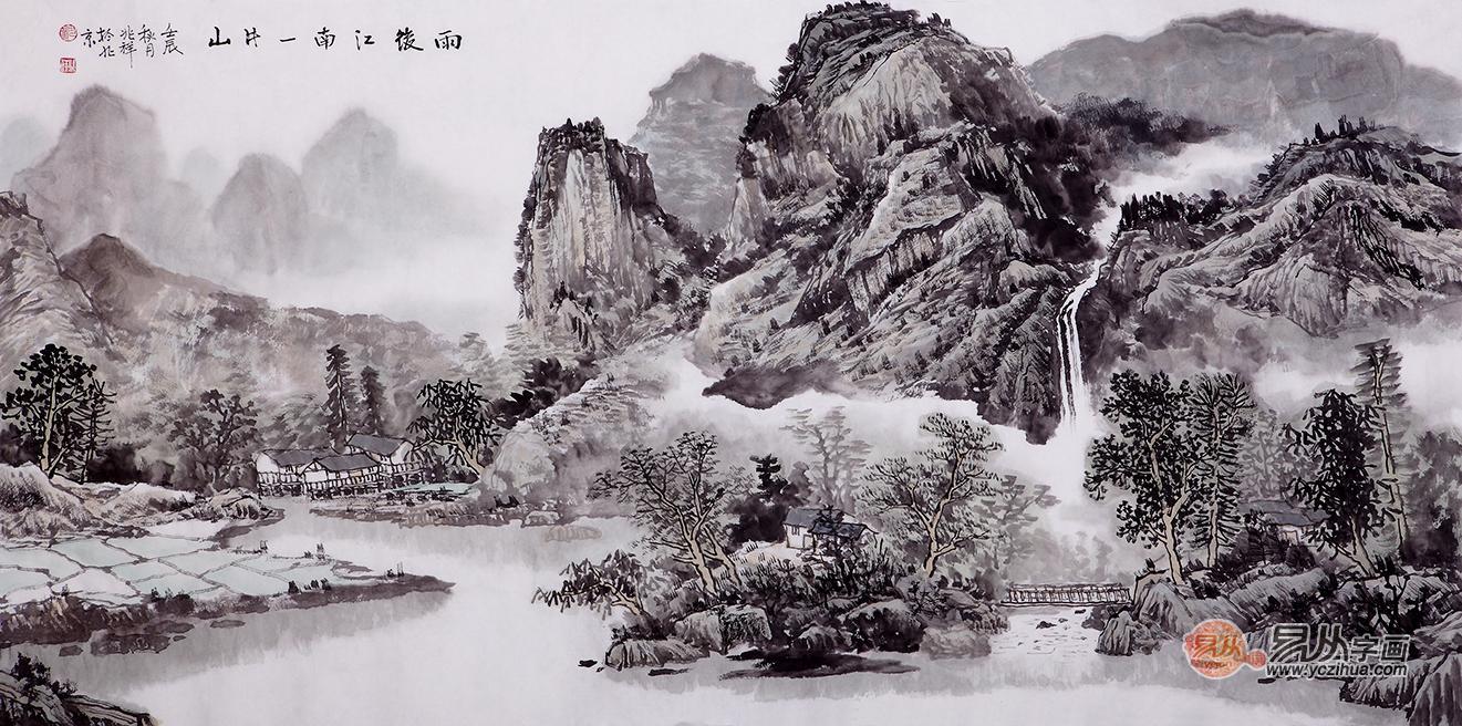 沈兆祥四尺横幅山水画作品 雨后江南一片山图片