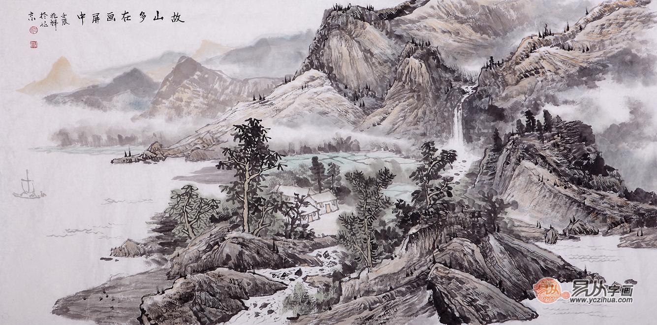 沈兆祥四尺横幅山水画作品《故山多在画屏中》-齐白石作品价值所在图片