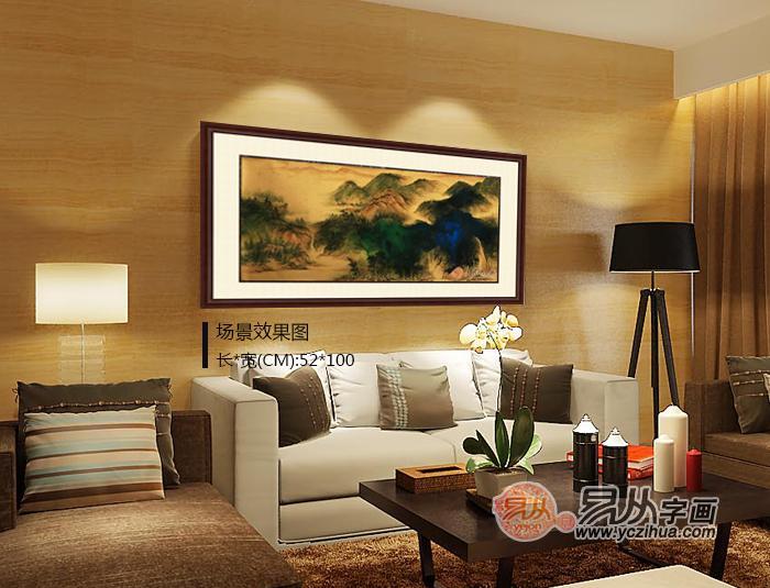 【客厅沙发背景画风水