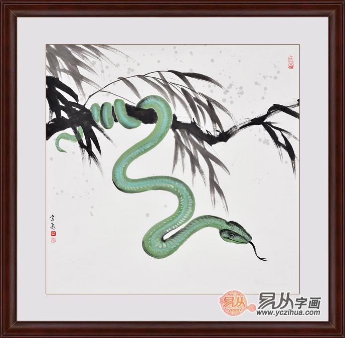 富飞四尺斗方动物画作品十二生肖系列《蛇》