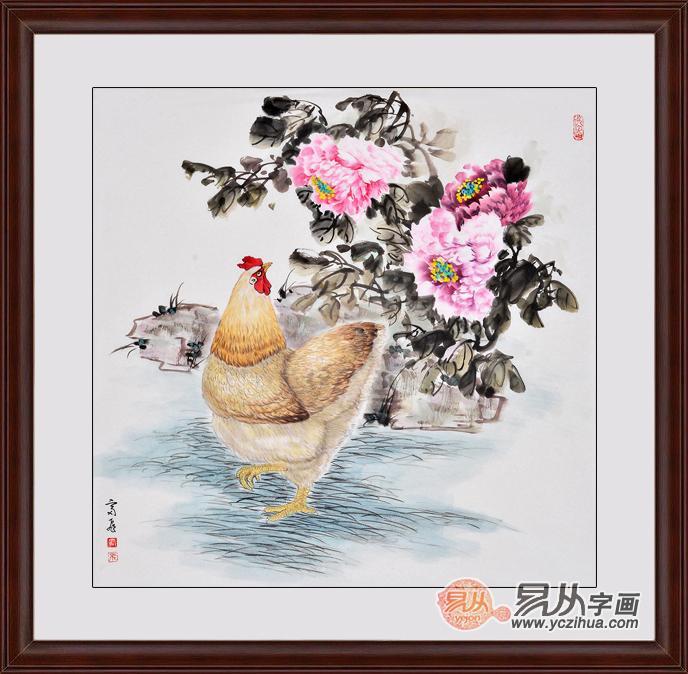 富飞四尺斗方动物画作品十二生肖系列《鸡》