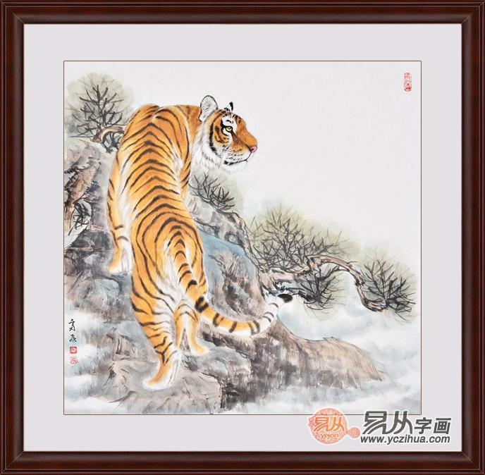 富飞四尺斗方动物画作品十二生肖系列《虎》
