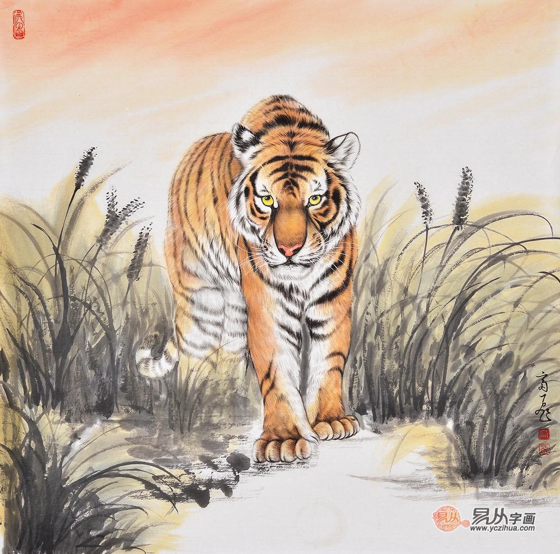 老虎国画壁纸霸气