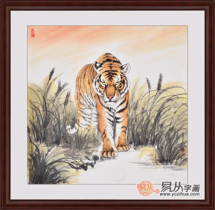 富飞四尺斗方动物画作品十二生肖系列《老虎》