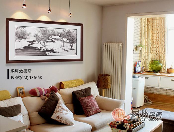 客厅沙发背景墙风水画,易从山水画在家居装饰中的四大优势: