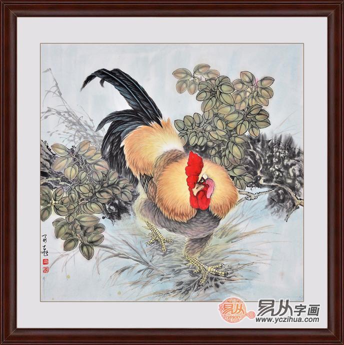 富飞四尺斗方动物画作品十二生肖系列鸡《雄鸡》