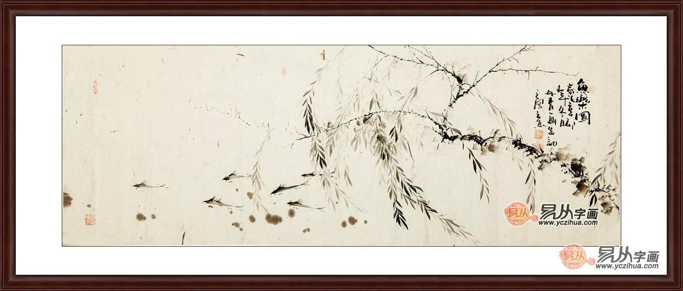 【鱼乐图寓意】:鱼,在中国风水中寓意吉祥,是喜庆、吉利的象征,常挂于客厅、办公室,寓意年年有余、长久之意,鱼游于水中,有水则有财,寓意财源滚滚、聚富等,曼妙的身姿在浮动的水里绘出精妙动人的画卷,身姿优美,灵活有趣,挂于办公室祝生意兴隆,财源广进等。 场景效果图展示: