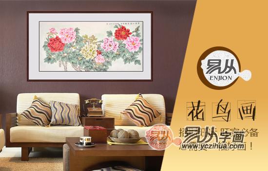 客厅招财风水画 易从花鸟画家居挂画必备 高清图片
