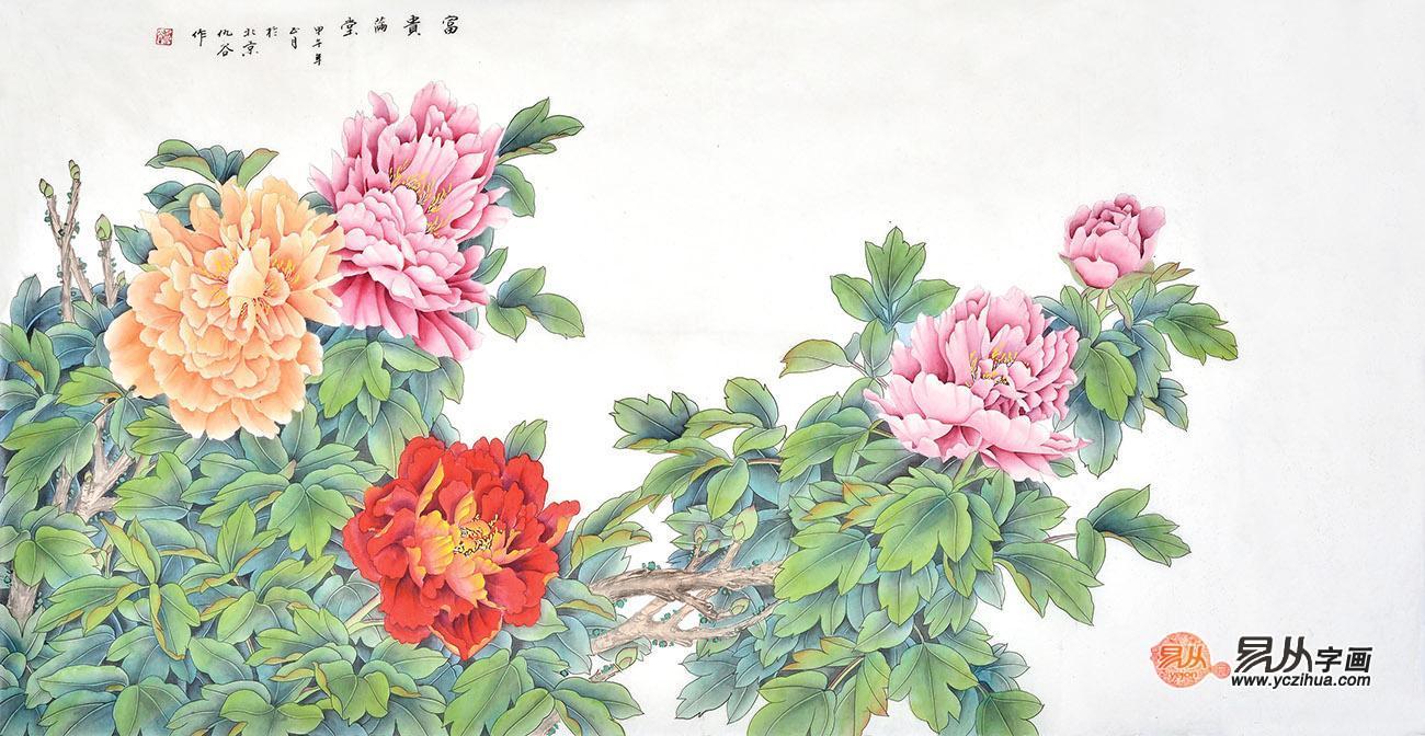招财之意,所以富贵吉   其实客厅招财风水画,在国画花鸟画中淋高清图片