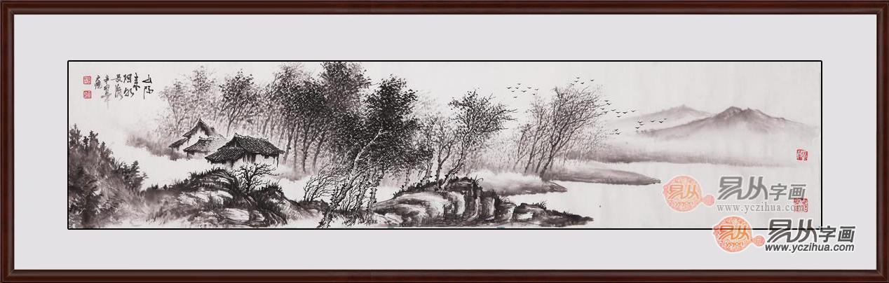 吴大恺四尺对开山水画作品《山际来烟水长流》作品来源:易从山水画