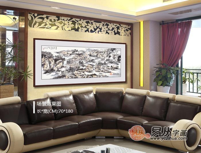 客厅西墙挂什么画好_客厅挂什么山水画好