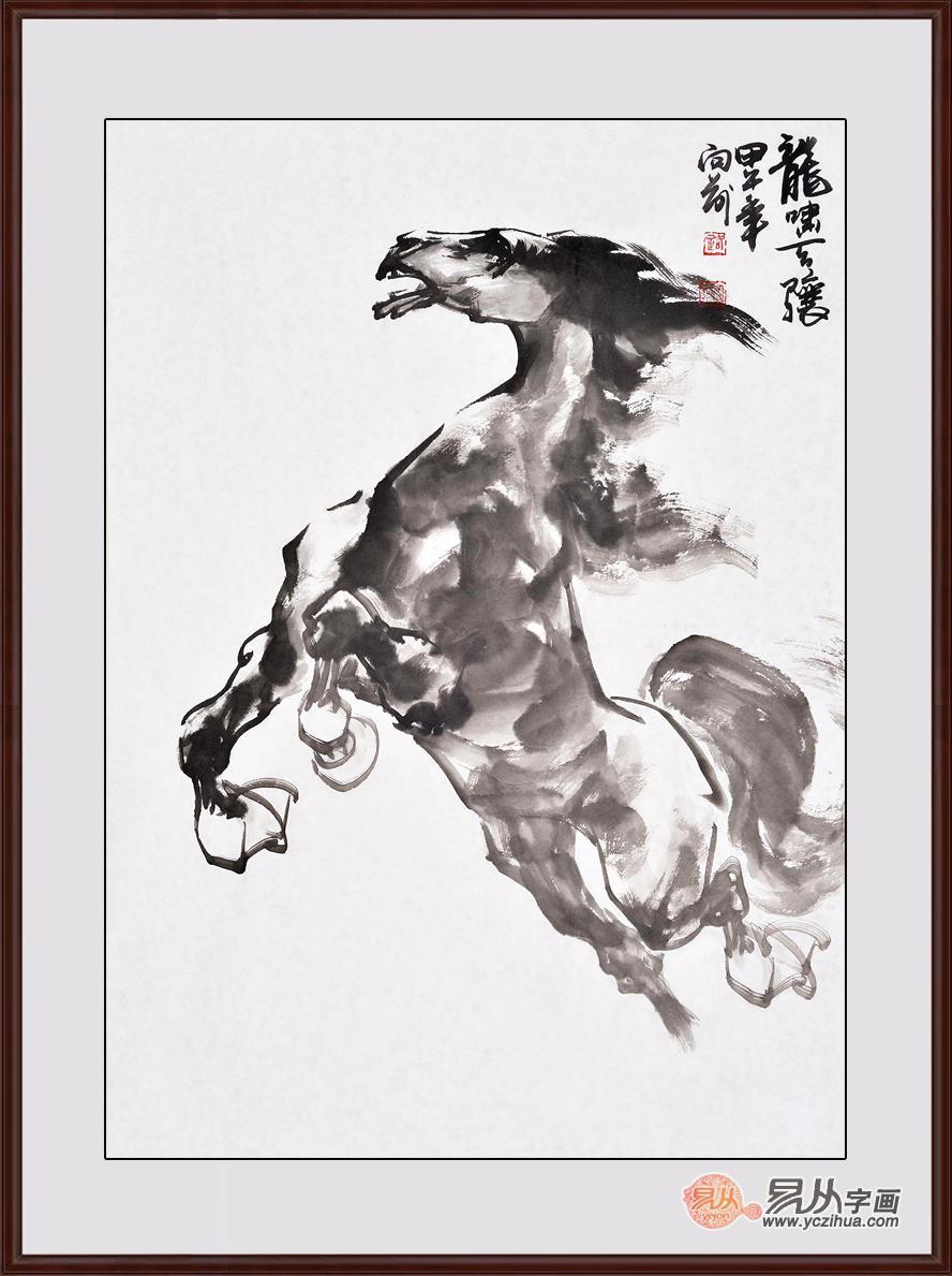 路向前四尺三开动物画马作品《龙啸天骧》