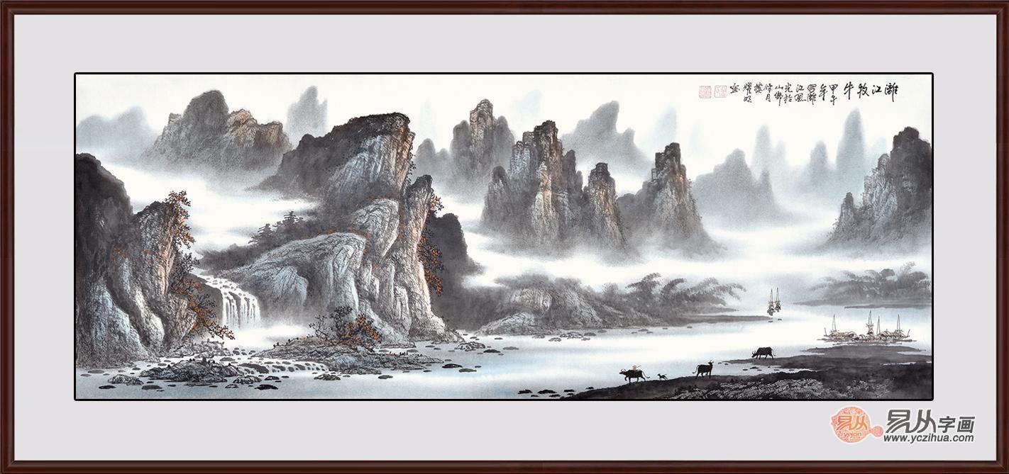 曾耀明六尺横幅山水画作品《漓江牧牛》作品来源:易从山水画图片
