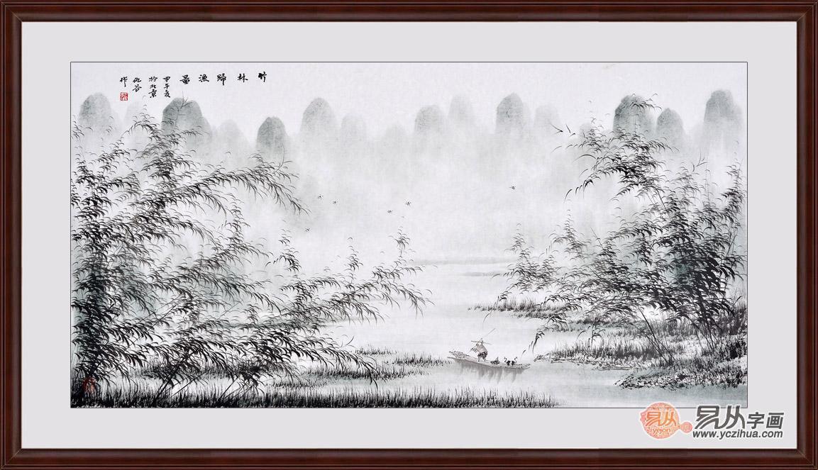 仇谷四尺横幅写意山水画作品《竹林归渔图》作品图片