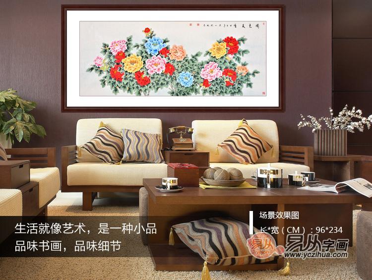 客廳掛畫風水 農村家庭裝修適合什么樣的畫