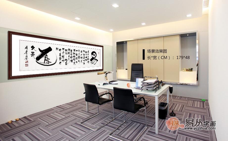 客厅里适合挂的字画?