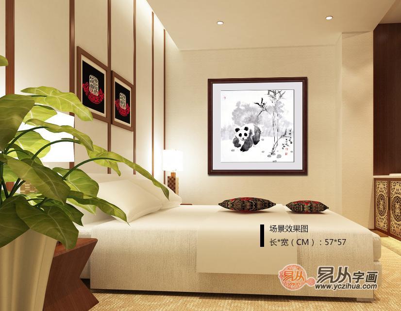 欧式卧室挂画名人字画装饰风水