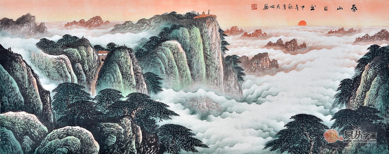 国画山水画泰山当代名家作品欣赏图片
