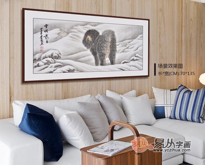 客厅家居摆设风水风水运势好的动物画