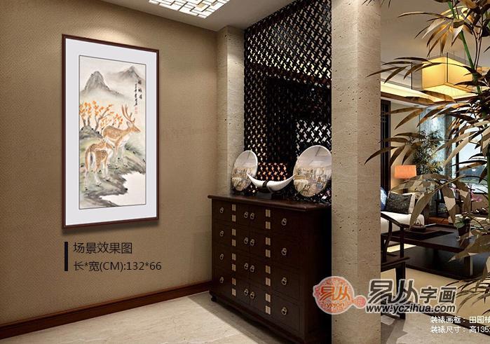 欧式家装玄关传统文化装饰动物画