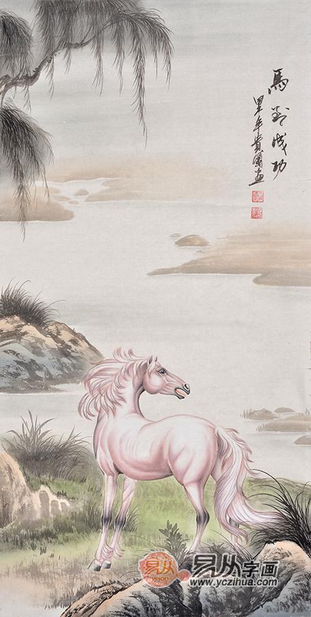 王贵国四竖幅动物画骏马图《马到成功》