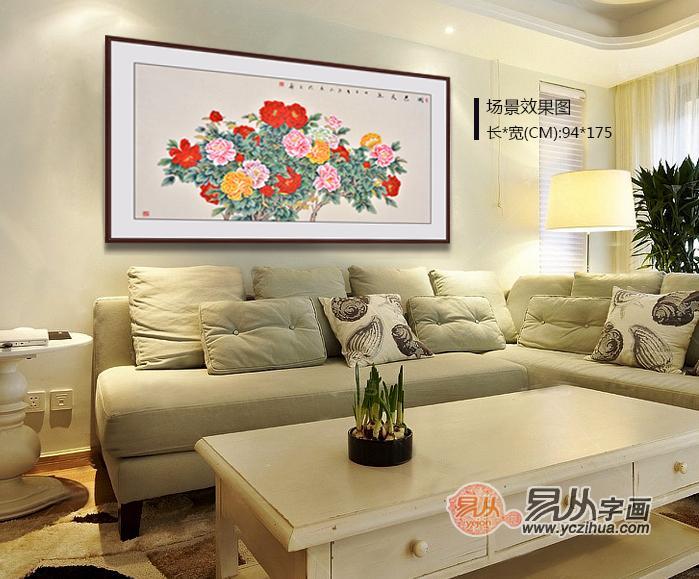 客厅沙发背景墙挂画,什么画好