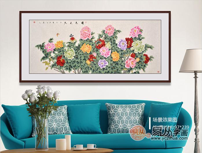 欧式沙发背景墙装饰画