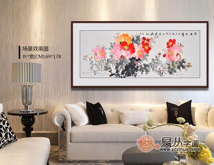 欧式沙发背景国画