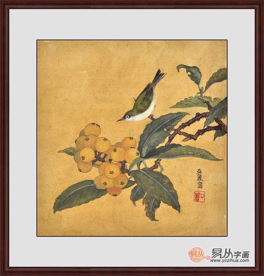 张亚丽小尺寸花鸟画国画枇杷黄鹂鸟《硕果累累》