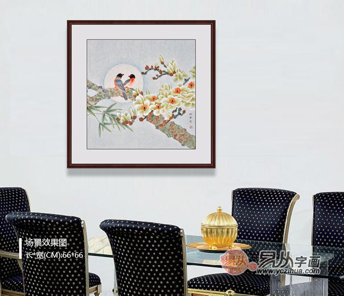 客厅沙发背景国画
