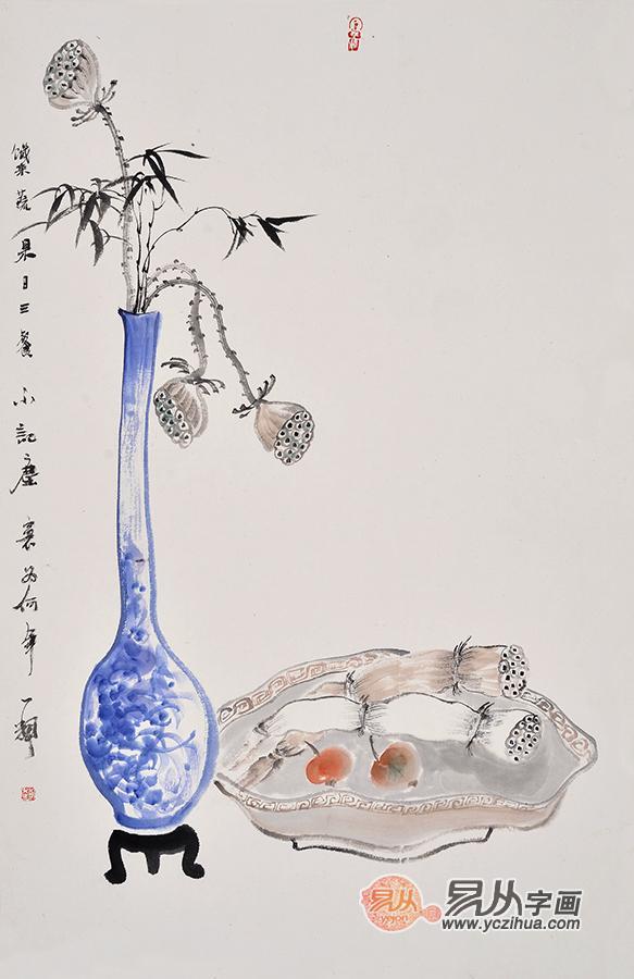 当代画家赵一辉写意画作品《果蔬静物画》 作品来自:易从