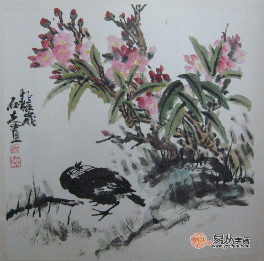 郭石夫大写意花鸟画集