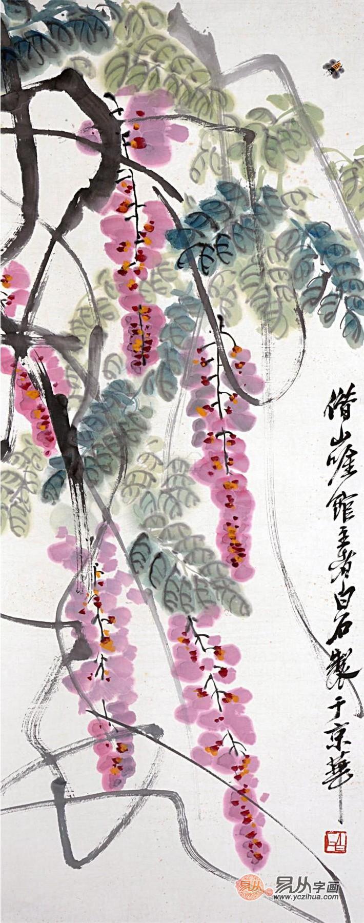 齐白石画紫藤集合