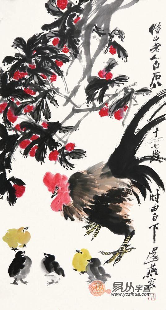 齐白石画的鸡作品四