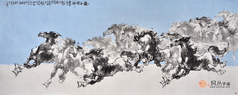 国画骏马图 陈云鹏写意动物画作品《龙马精神》          作品来源:易