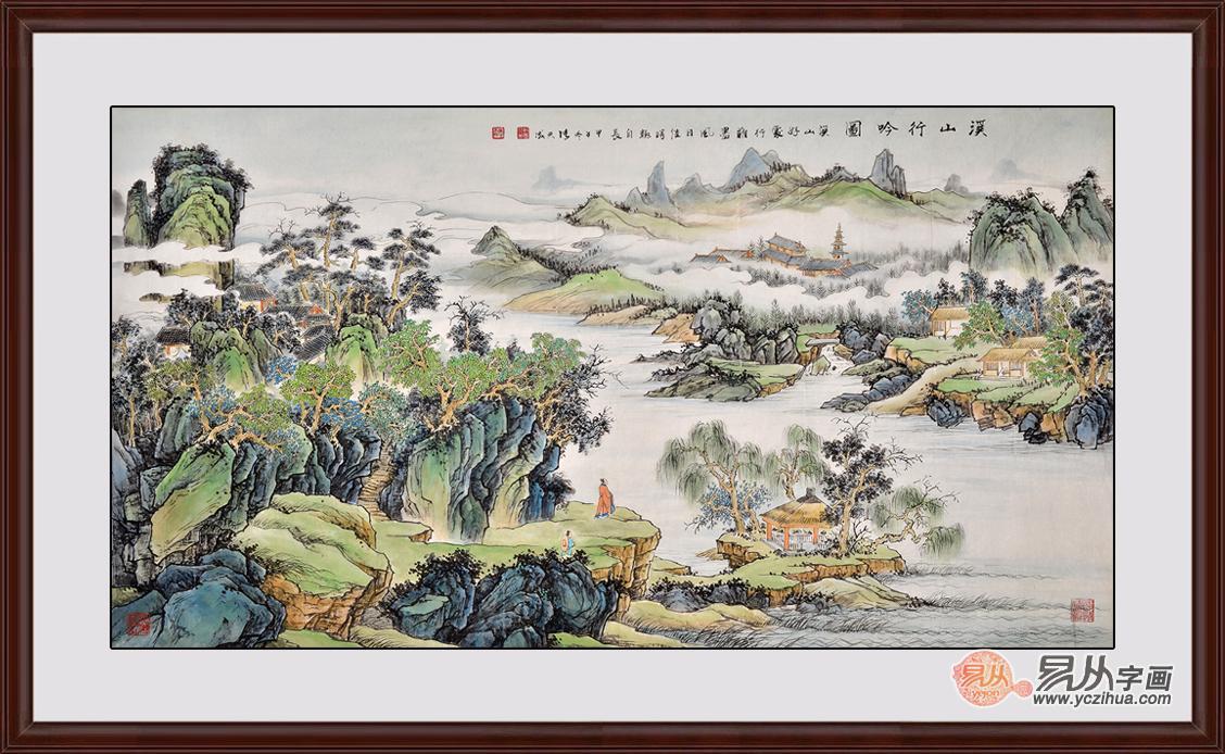 中国当代名家字画收藏 推荐著名国画家张天成
