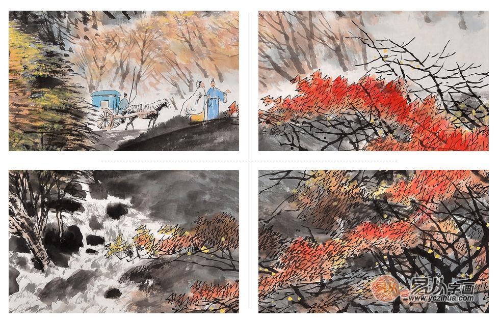 当代名家作品欣赏 张天成写意山水画图片