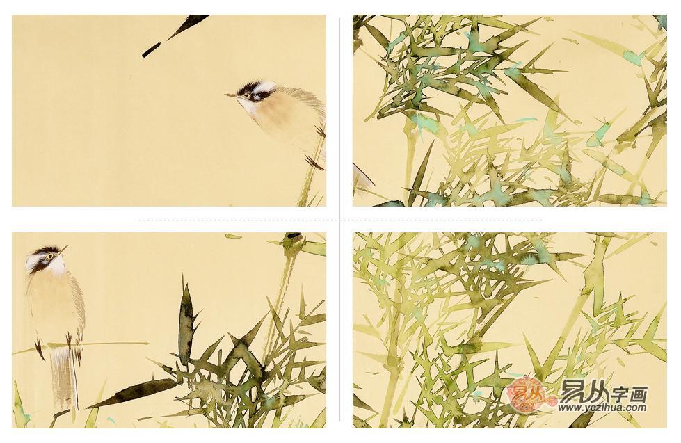 水竹子画法步骤